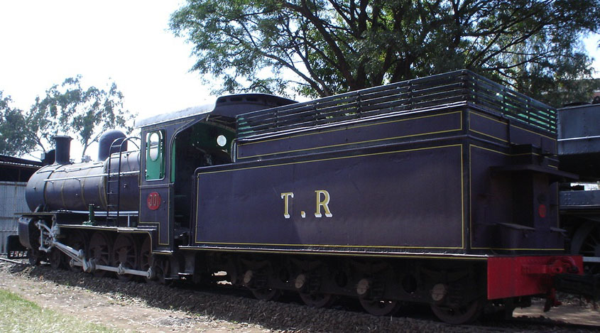 muthaiga travel railway museum