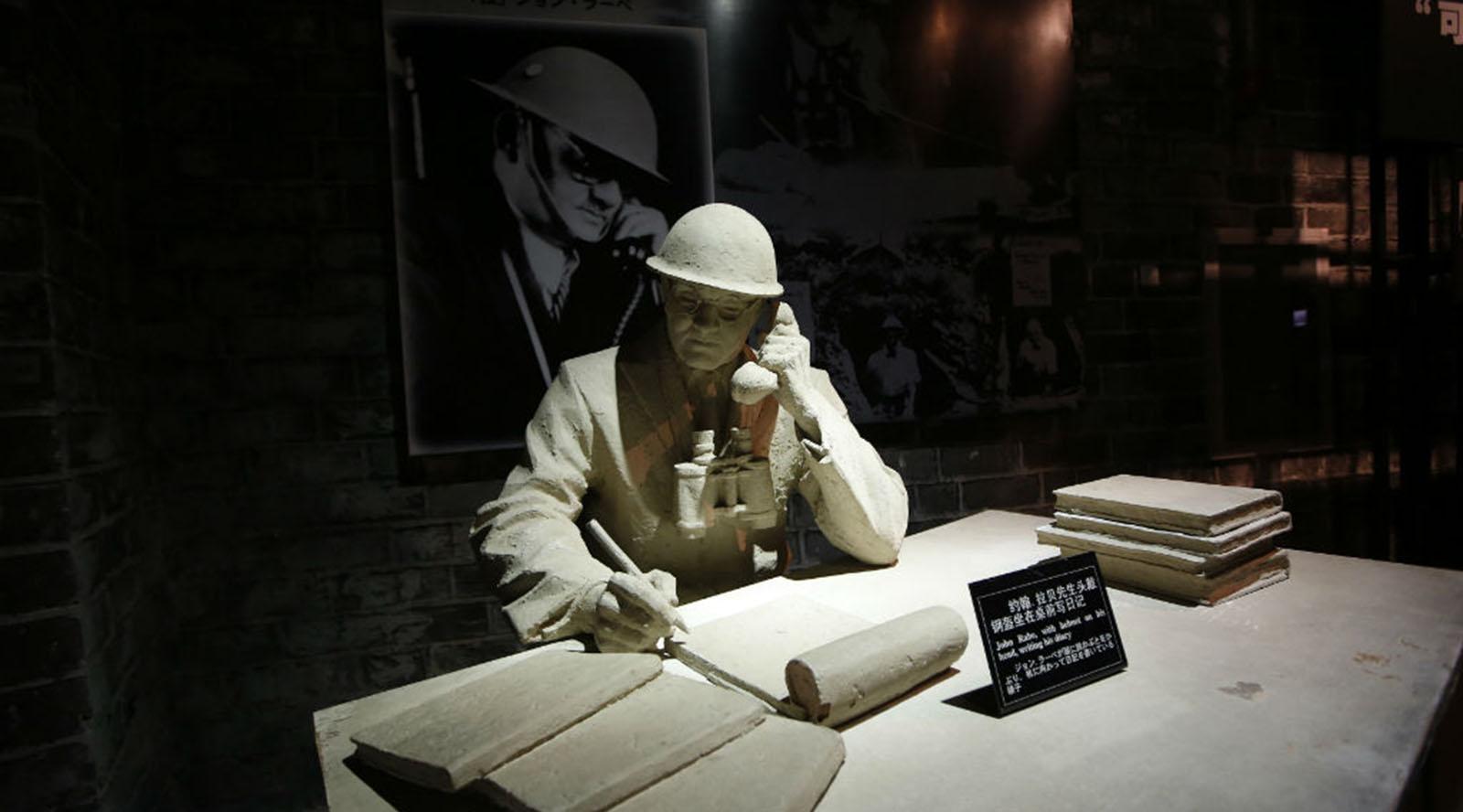The-Jiangsu-National-Security-Educational-Museum-China-muthaiga-travel
